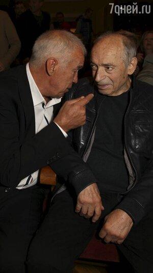 Сергей Гармаш и Валентин Гафт