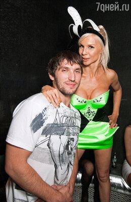 Александр Овечкин и Надя Сказка