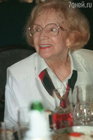 Марина Ладынина, 1998 г.