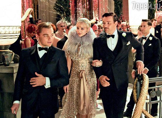 «Великий Гэтсби», амбициозная голливудская экранизация романа Фрэнсиса Скотта Фицджеральда, с Леонардо Ди Каприо, Кэри Маллиган иТоби Макгуайром (слева направо) открывает нынешний Каннский фестиваль
