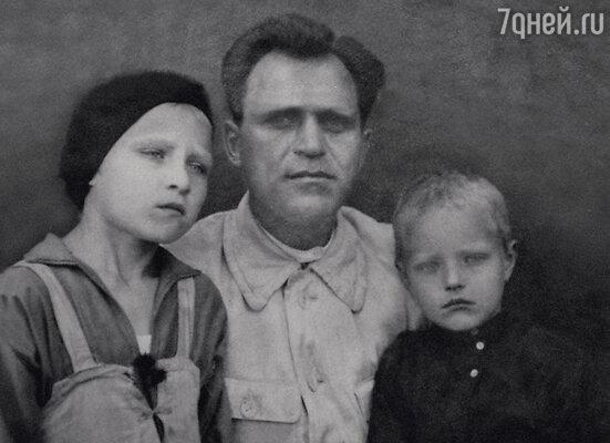 � ����� �������� ������������ � ������ �����. �������, 1931 �.