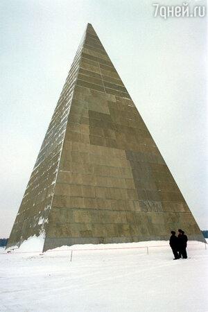 Пирамида Александра Голода  в Подмосковье