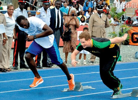 Принц Гарри в шутливом забеге с Усэйном Болтом, олимпийским чемпионом в беге на 100 метров. Ямайка, март 2012 г.