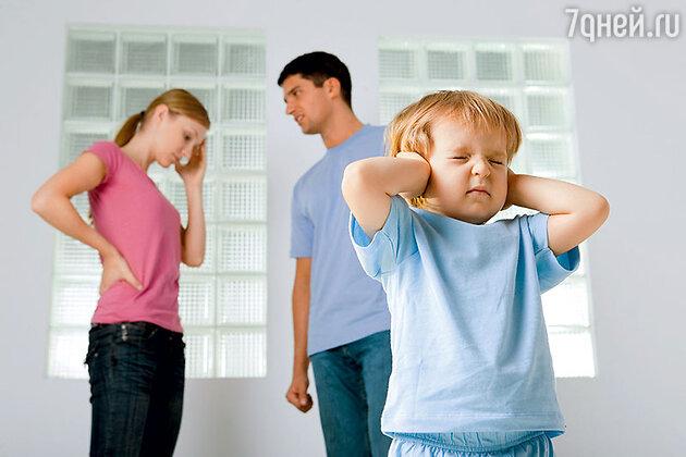 Дети, у которых родители разводились, вырастают сострахом, что эта ситуация повторится уже в их жизни