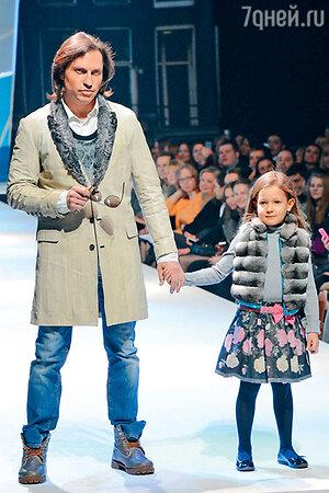 Александр Ревва с дочкой