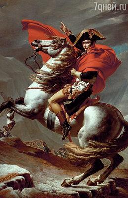 Жак Луи Давид «Наполеон на перевале Сен-Бернар»