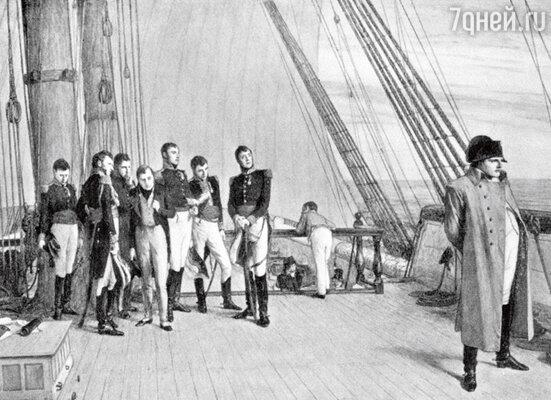 Для финала ему требовалось что-то трагическое! И Наполеон добровольно поднялся на борт вражеского военного корабля
