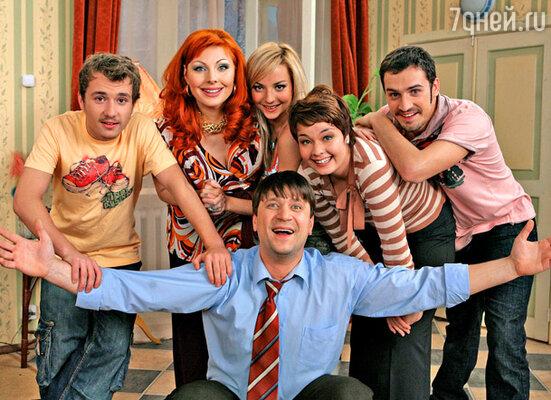 Кадр сериала «Счастливы вместе»