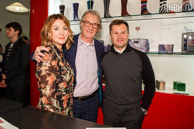 Пол Смит с Алексеем Немовым и его женой Галиной