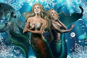 ВИДЕО: «Тайна подземного моря»