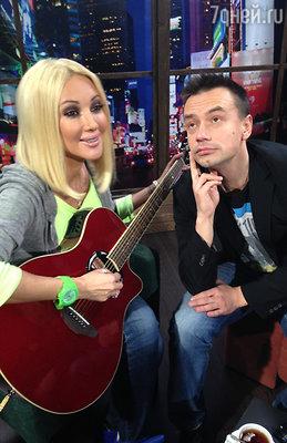 Лера Кудрявцева и Алексей Серов
