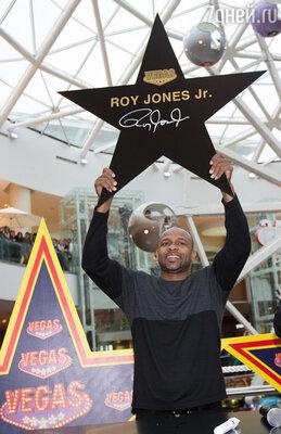 Рой Джонс