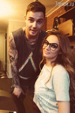 Алена Водонаева и её будущий супруг