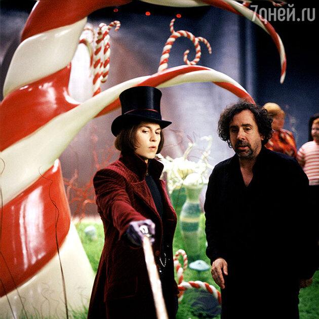 Тим Бертон и Джонни Депп на съемках фильма «Чарли и шоколадная фабрика»
