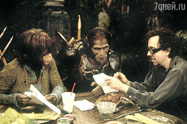 Тим Бертон репетирует с героями «Планеты обезьян»