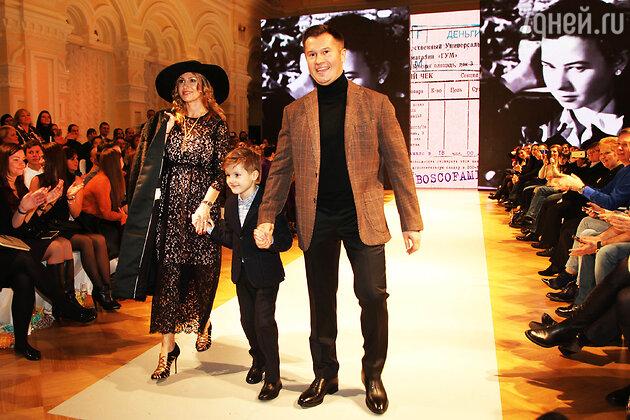 Алексей и Галина Немовы с сыном Митей