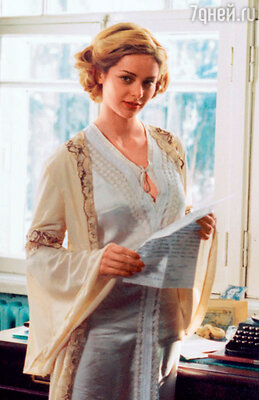 Марина Александрова в сериале «Звезда эпохи». 2005 год