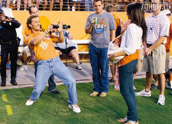 На футбольном матче между университетскими командами Флориды и Техаса. 2008 г.