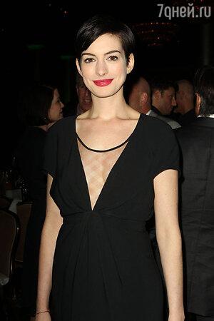 �������������  ��� ������� (Anne Hathaway) �������� ����� � �� ������������