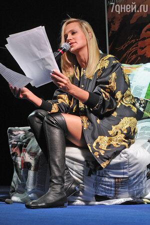 Наталья Чистякова-Ионова (Глюк'oZa) на «Пионерских чтениях»