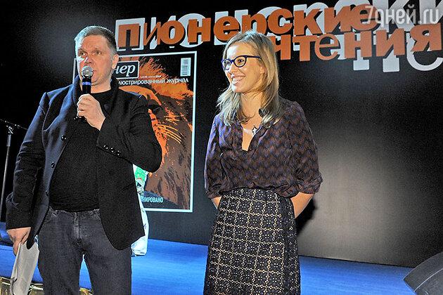 Ксения Собчак и Андрей Колесников на «Пионерских чтениях»