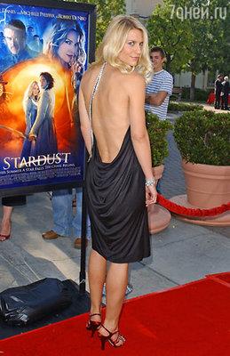 Клэр на премьере фильма «Звездная пыль». Лос-Анджелес, 2007 г.