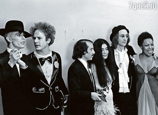 Дэвид Боуи, Арт Гарфункель, Пол Саймон, Йоко Оно, Джон Леннон, Роберта Флек, 1975 г.