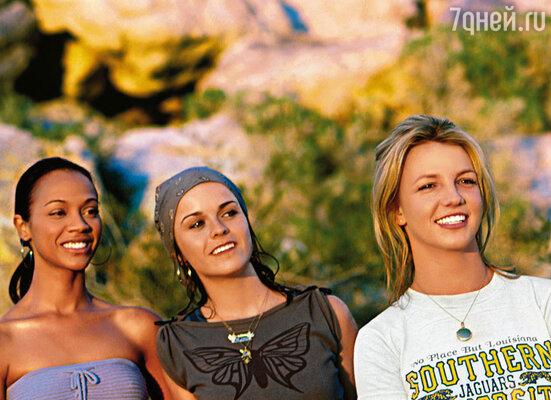 После съемок в фильме «Перекрестки» молодые актрисы –  Зои Салдана, Тэйрин Мэннинг и Бритни Спирс –  расставались едва ли не со слезами