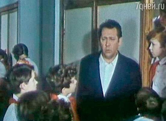 Кадр из фильма «Учитель пения» 1972 год