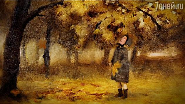 Клава Земцова в клипе «Московская осень»
