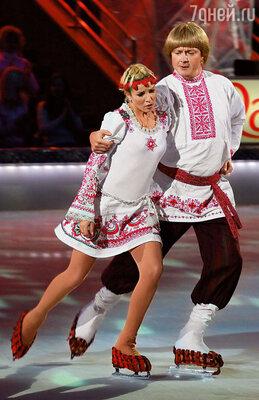 Владимир Шевельков и  Ирина  Лобачева на проекте «Ледниковый период»