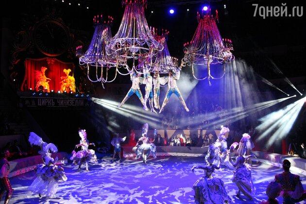 На открытии «Цирка Чинизелли»