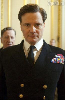 Колин Ферт в роли Георга VI/ «Король говорит», 2010 год