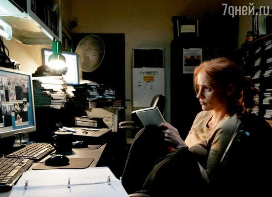 Кадр из фильма «Цель номер один»