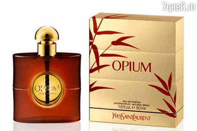 1977 год. Opium от Yves Saint Laurent