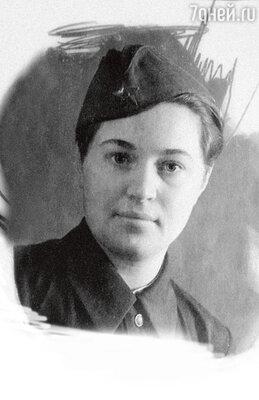 Такой Надю Каратаеву увидел Анатолий Папанов в 1942 году