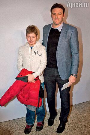 Максим Витогран с сыном Даниилом