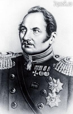 Фото репродукции портрета Фаддея Беллинсгаузена