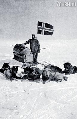 Руаль Амундсен — норвежский полярник, первым достигший Южного полюса