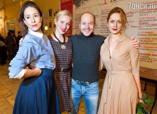 Ольга Сутулова, Мария Шалаева, Евгений Стычкин и Виктория Исакова