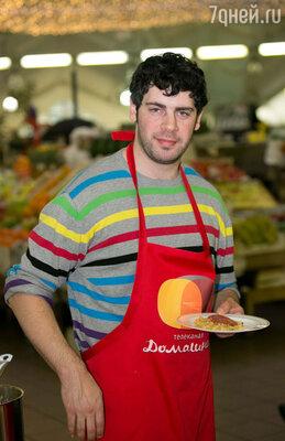 Ведущий телепрограммы «Лавка Вкуса» шеф-повар Марк Стаценко
