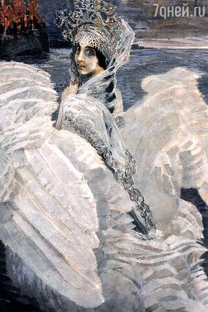 «Царевна-Лебедь». 1900 г.