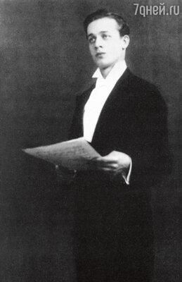 Студент Московской консерватории. 1920-е гг.
