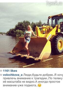 Во время наводнения в Амурской области, 2013 год