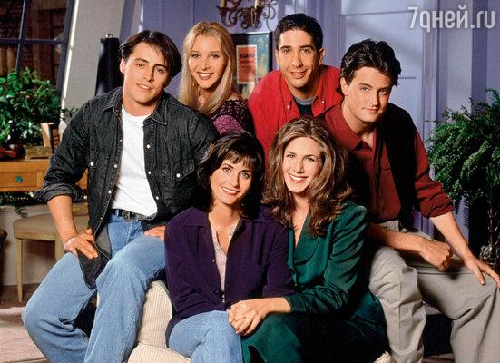 Сериал сделал всех «друзей», включая и Дженнифер, настоящими звездами. За эту роль актриса получила рекордное количество призов