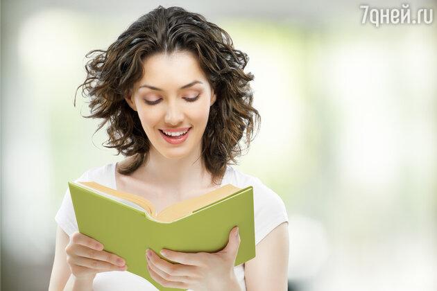 Если вы не знаете с чего начать и чего вы хотите от жизни, то просто начните читать
