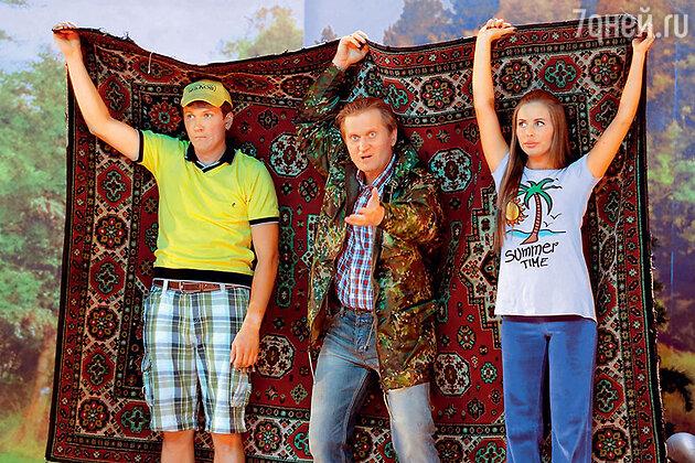 Юлия Михалкова с Вячеславом Мясниковым и Андреем Рожковым