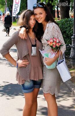 С сестрой Машей в Парке имени Горького