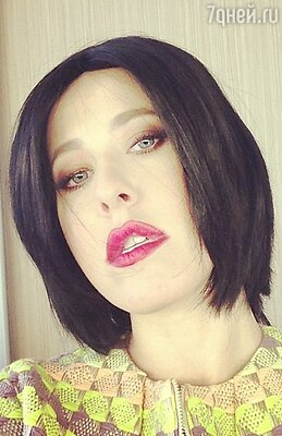 Ксения Собчак: «Покраситься?:)»
