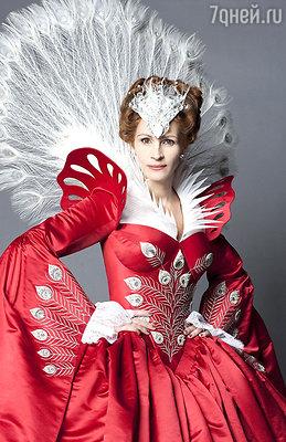 Джулия Робертс в образе королевы Клементианны